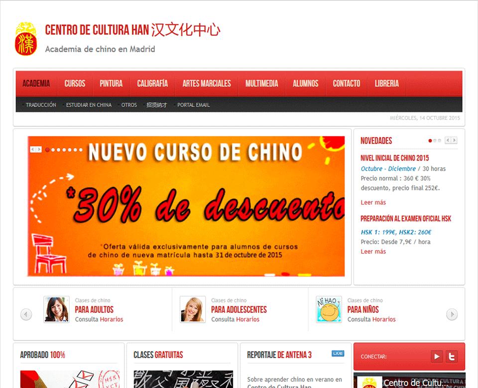 Diseño Web Chino
